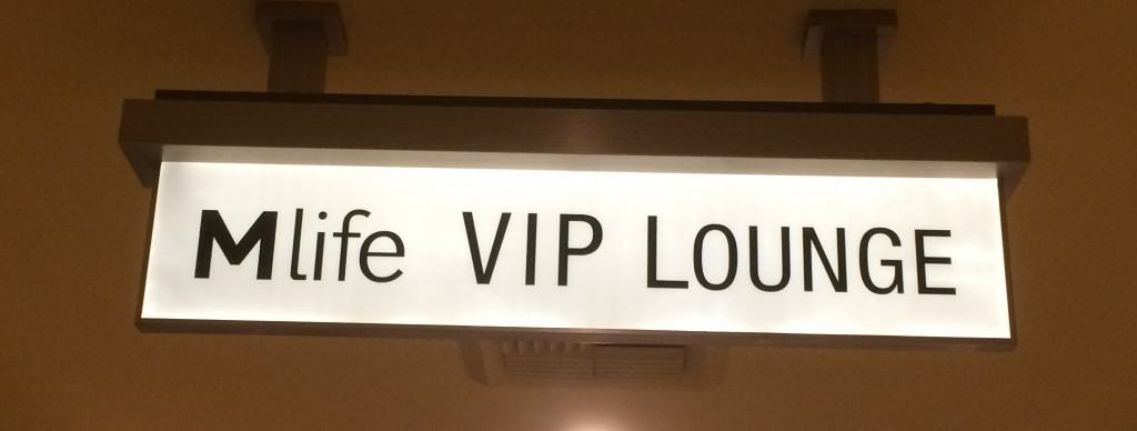 Mlife VIP Lounge