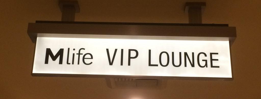 Mlife VIP Lounge