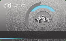 citi-thankyou-premier-credit-card