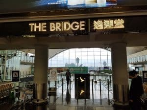 The Bridge Business Class Lounge