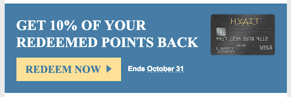 Hyatt Gold Passport Points Devaluation
